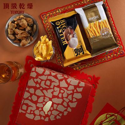 TOPDRY頂級禮盒【這一蚵4入+金薯C5入】 (9.1折)