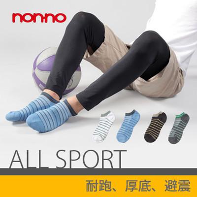 【儂儂】男女運動耐跑 船型厚底襪 (3.3折)