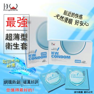 【勁威】超薄型衛生套(12個/盒) (2.9折)