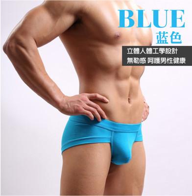 男士 3D 性感低腰內褲 (2.5折)
