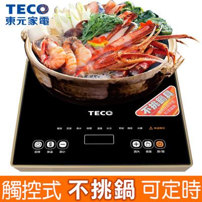 東元TECO-微電腦觸控電陶爐 XYFYJ576 (8折)