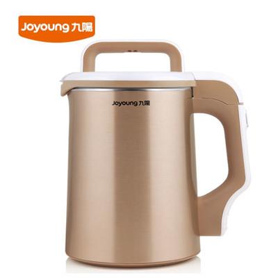 【九陽】多功能調理機豆漿機香檳金 DJ13M- D81SG (8折)