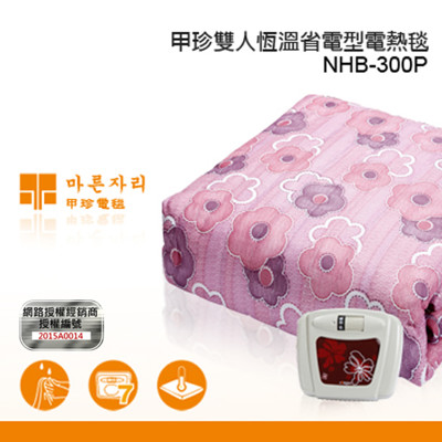 【韓國甲珍】韓國恆溫可水洗雙人電毯NHB-300P/KR3800-T/KH-600 (4.3折)