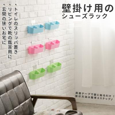 【優宅嚴選】日本萬用無痕壁掛置物架{62-2101-1A} (2.7折)