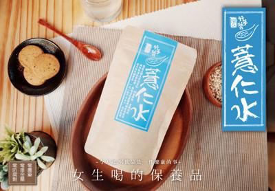 纖Q好手藝   薏仁水 (5.9折)