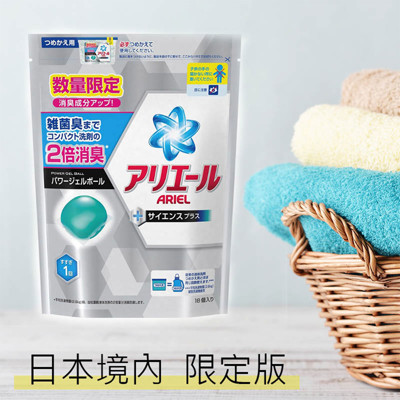 P&G 限量版  洗衣凝膠球  18顆補充包 (6折)