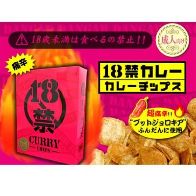 日本限定-18禁シリーズ超辣激辛咖哩洋芋片 (7.4折)