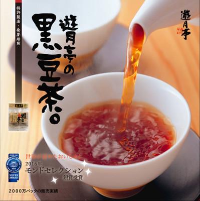 日本老舖【遊月亭】黑豆茶 (5.7折)