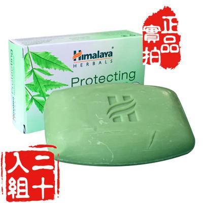 【Himalaya】苦楝與薑黃香皂(20入)+贈品 (0.4折)