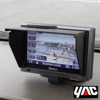 【日本YAC】導航電視液晶螢幕遮陽罩4.5~5.8英吋(VP-44) (5折)