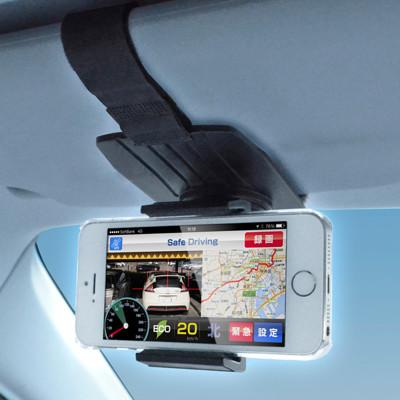【日本SEIKO】遮陽板固定手機架EC-155 (汽車︱收納置物︱導航電視) (5折)