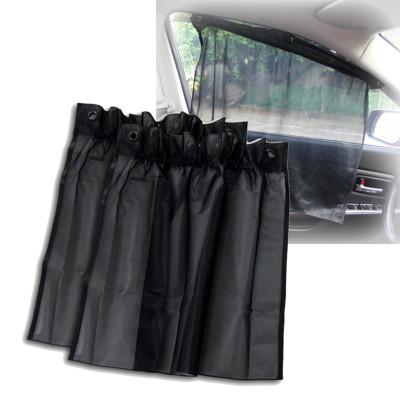 簡易型多功能車用窗簾(汽車/隔熱/遮陽) (4折)