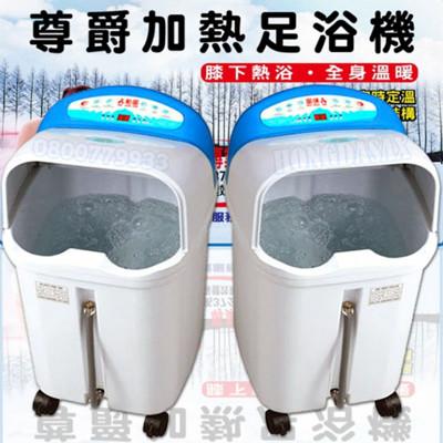 勳風SPA加熱高桶足浴機(3793) (8.9折)