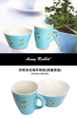 Anny Rabbit安妮兔品味咖啡杯碗組(破盤熱銷) (3.1折)