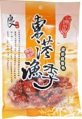 東港魚季系列 東港漁季系列-蜜沙茶魚片/黑胡椒香魚/鐵板燒香魚/燻烤香魚片/碳烤魷魚條 (5.3折)