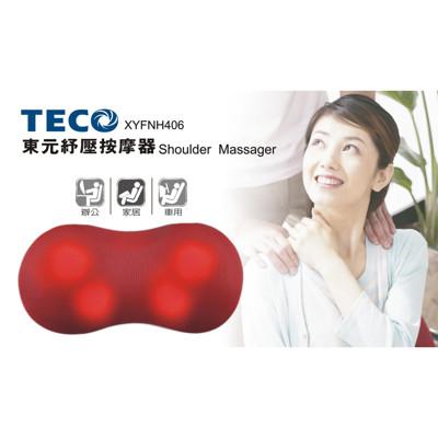 TECO 東元多功能式紓壓按摩靠墊 (XYFNH406) (3.8折)