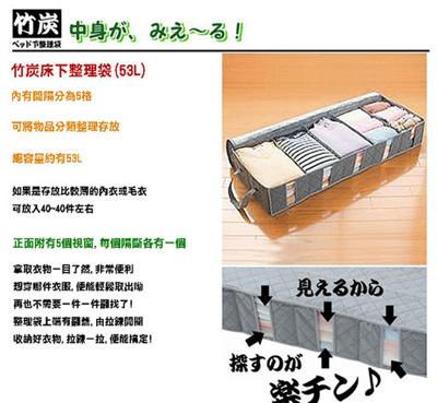 【JAR嚴選】換季床底收納袋系列 (2.2折)