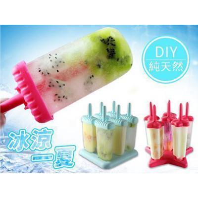 【JAR嚴選】帶蓋冰棒/雪糕模具(6格/組) (1.6折)