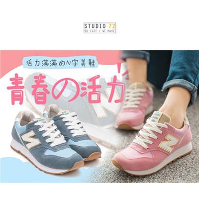 【JAR嚴選】N字男女慢跑鞋 (3.3折)