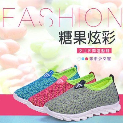 [JAR嚴選]減壓透氣網布刀鋒懶人鞋 (2折)