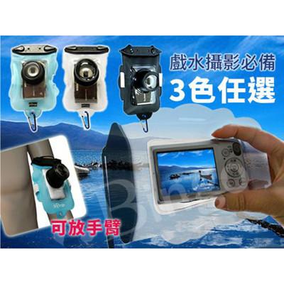 【JAR嚴選】防水20米!數位相機保護套/防水袋 (3.8折)