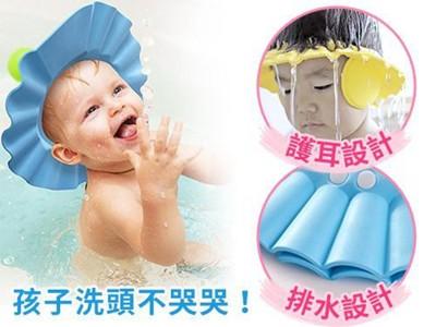 【JAR嚴選】調節式 兒童護耳理髮/洗頭帽 (1.7折)