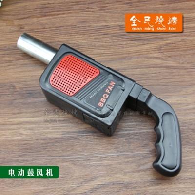 [JAR嚴選] 烤肉神器-手持電動強力鼓風機 (4.3折)