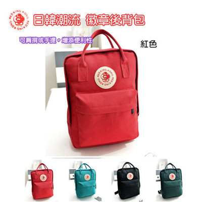 【JAR嚴選】日韓熱銷款 Red King Kong 耐磨超輕 大容量書包 後背包 (1.6折)
