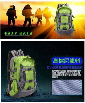 35L大容量登山運動戶外後背包 (3.1折)