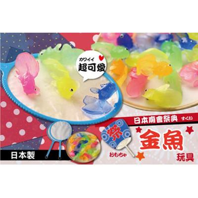 【JAR嚴選】日本祭典傳統撈金魚玩具組 (4.9折)