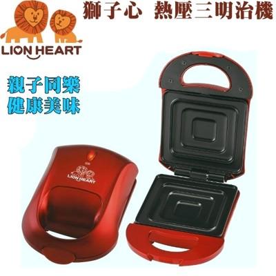 Lion Heart 獅子心 熱壓三明治點心機 (4.3折)
