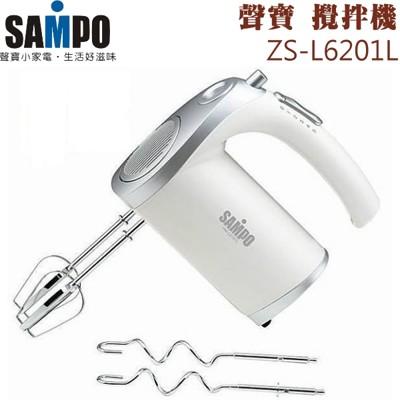 SAMPO 聲寶 攪拌機 (4.6折)