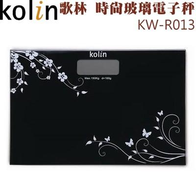 Kolin 歌林 時尚玻璃電子秤 (2.9折)