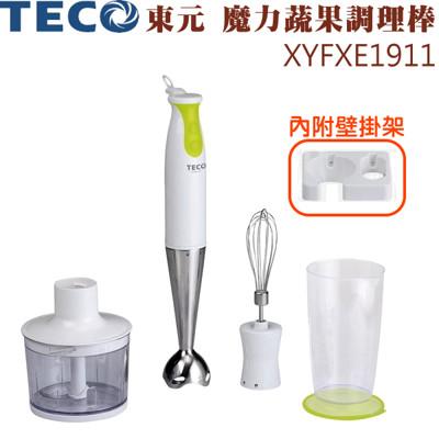 TECO 東元 魔力蔬果調理棒(4件組) XYFXE1911 (5.7折)