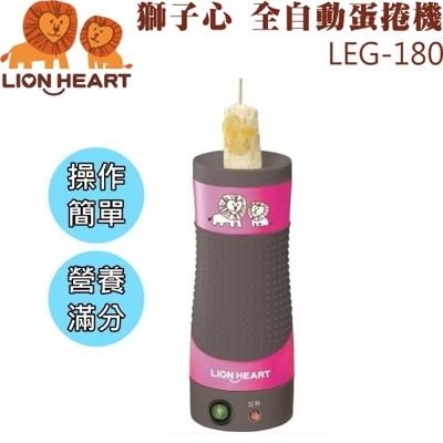 Lion Heart 獅子心 全自動蛋捲機 (3.1折)