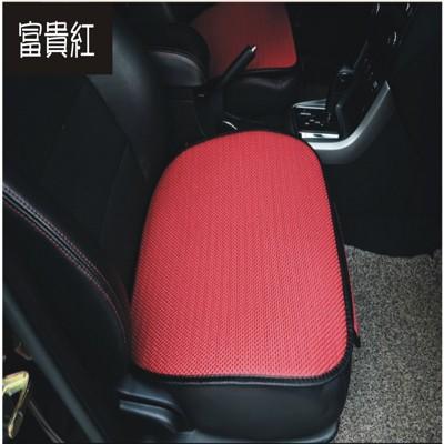 立體冰絲防滑汽車坐墊 (4.5折)