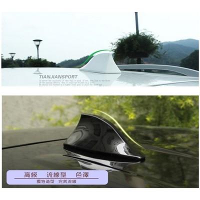 汽車裝飾鯊魚鰭天線~無天線 (4.6折)