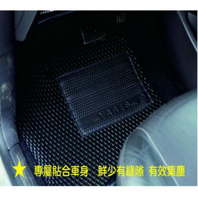 專屬汽車集塵防水踏墊~三菱/福特 (5.2折)