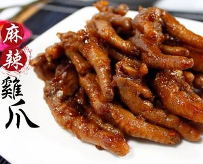 【那魯灣】麻辣雞爪 (120g/包) (1.2折)