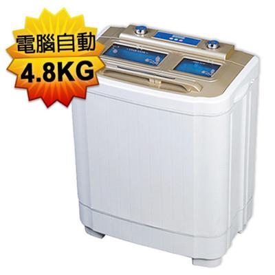 ZANWA晶華 4.8KG電腦全自動雙槽洗滌機/洗衣機ZW-48SA (7.1折)