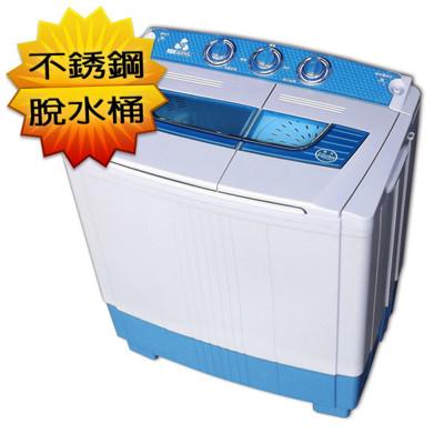 ZANWA晶華 5.2KG節能雙槽洗滌機/洗衣機ZW-278SA (5.7折)