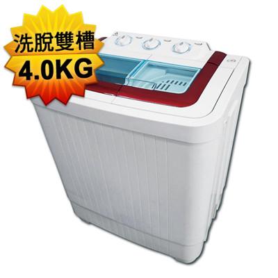 ZANWA晶華 4.0KG節能雙槽洗滌機/雙槽洗衣機/小洗衣機/洗衣機 ZW-40S (6.4折)