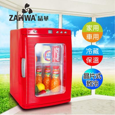 ZANWA晶華 冷熱兩用電子行動冰箱/冷藏箱/保溫箱/孵蛋機 CLT-25L (7折)