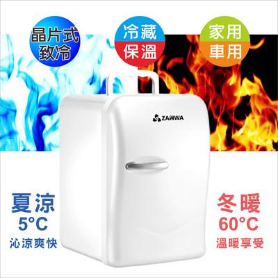 ZANWA晶華 冷熱兩用電子行動冰箱/冷藏箱CLT-22 (8.9折)