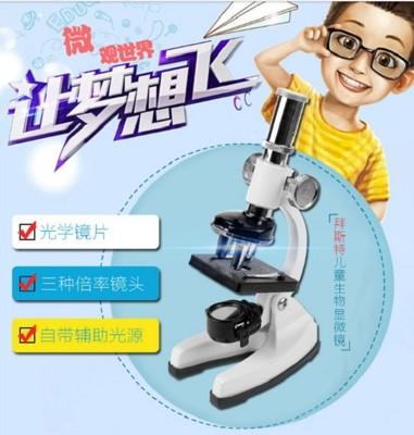 拜斯特生物顯微鏡放大鏡1200倍學生光學高倍儿童科學實驗玩具禮物 (9.3折)