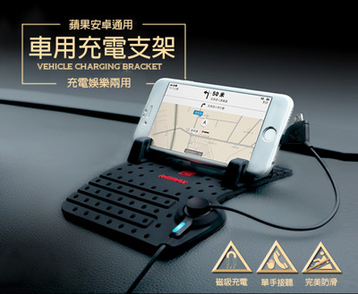 REMAX高質感車用防滑磁吸充電手機座 (2.7折)