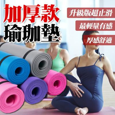 加寬特厚防滑高密度超彈性健身瑜珈墊(加贈透氣網背袋) (3.4折)