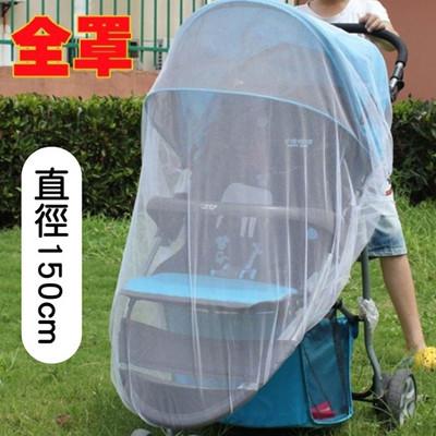 【加大】通用嬰兒傘車推車蚊帳 (2.8折)