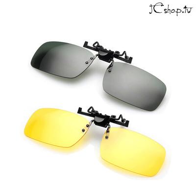 抗3C藍光眼鏡夾片 (1.7折)