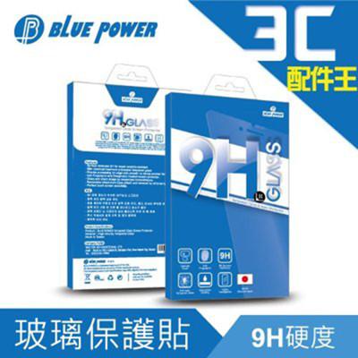 BLUE POWER Apple iPhone 6 6Plus 4 4S 5 5S SE 9H鋼化玻 (9.9折)